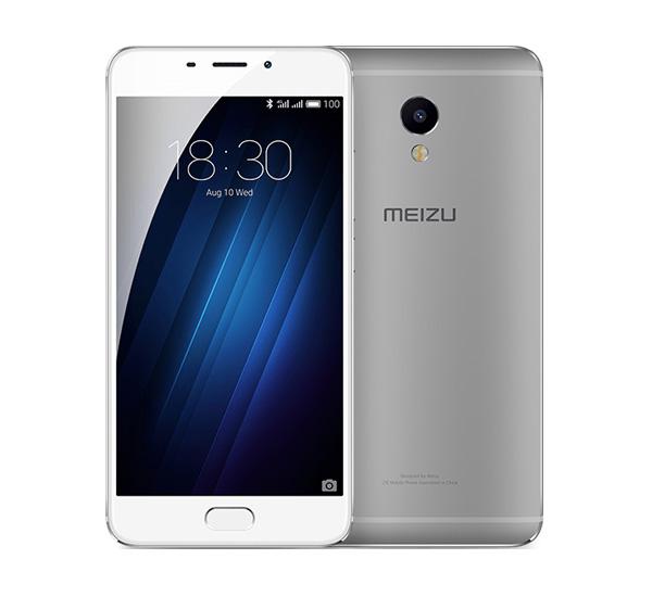 Meizu M1E silver