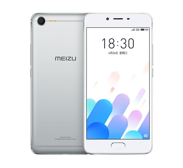 Meizu M2E silver