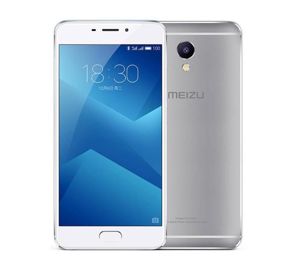 Meizu M5 Note silver