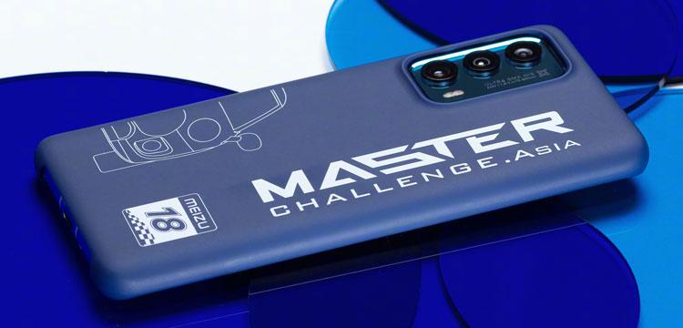 Meizu  18 × Master Challenge Mini Racing
