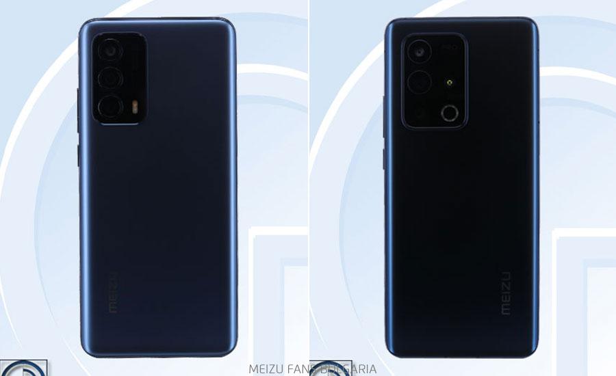 Още три смартфона от Meizu тази година: Модели M182Q, M192Q и M172Q