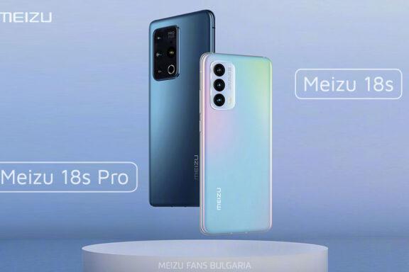 Meizu 18s и Meizu 18s Pro: Ревю, спецификации и цена