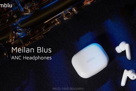 Meilan mblu Blus ANC Headphones